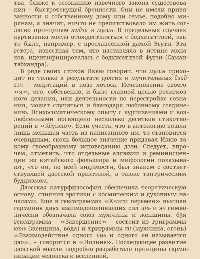 Screenshot_20200120-221618_ReadEra
