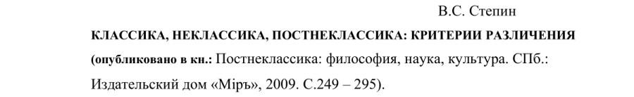 Screenshot_20200123-143651_ReadEra
