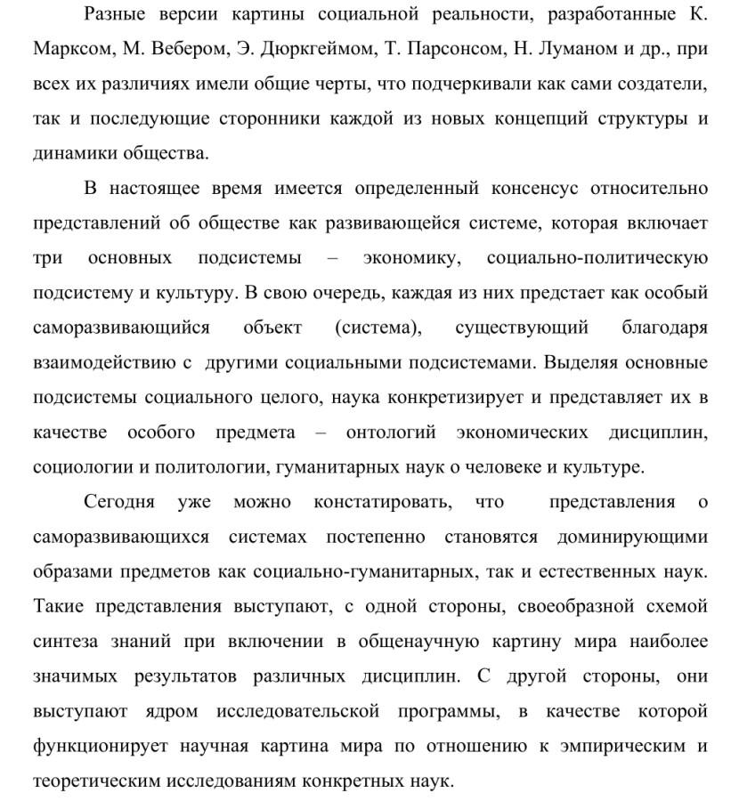 Screenshot_20200123-144038_ReadEra