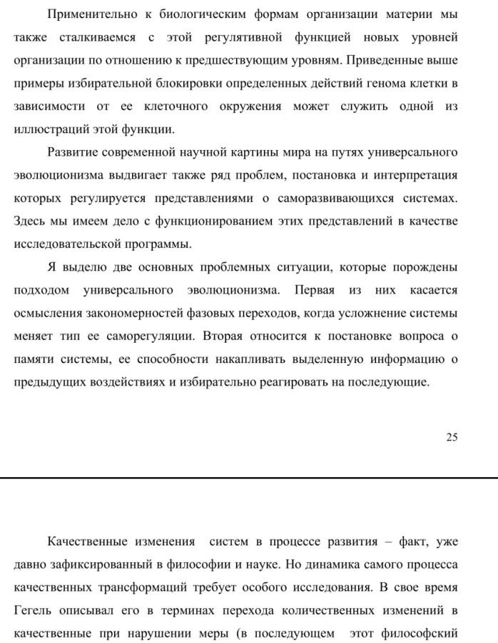 Screenshot_20200123-144109_ReadEra