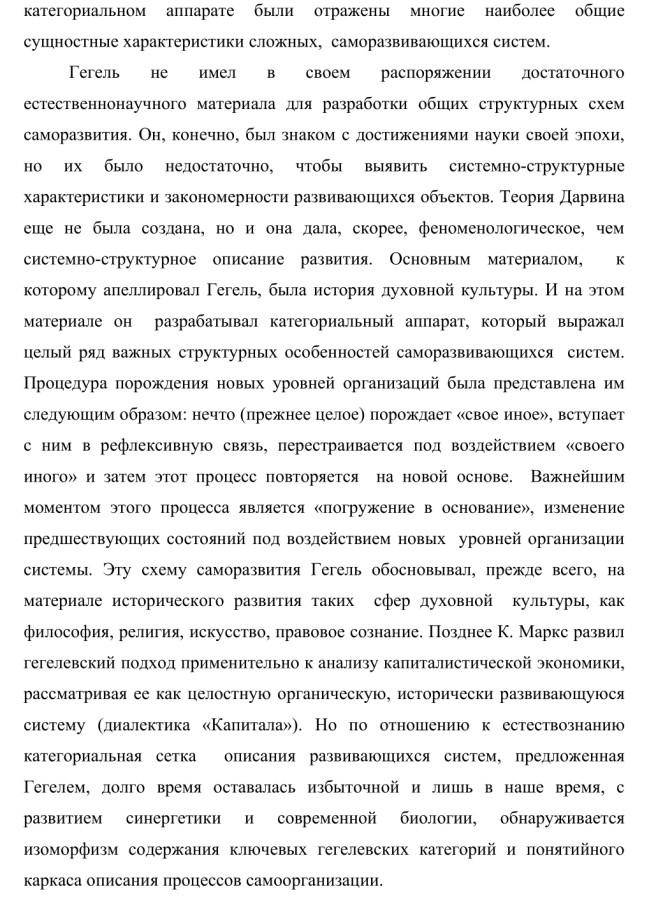Screenshot_20200123-144849_ReadEra