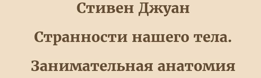 Screenshot_20200130-110528_ReadEra