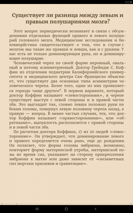Screenshot_20200130-112216_ReadEra