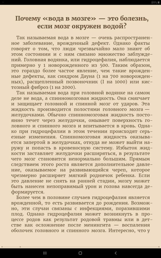 Screenshot_20200130-112639_ReadEra