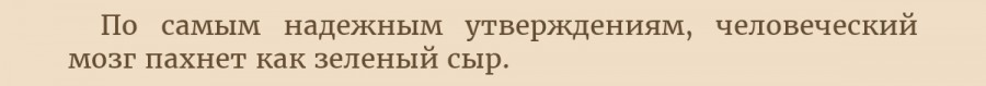 Screenshot_20200130-183459_ReadEra