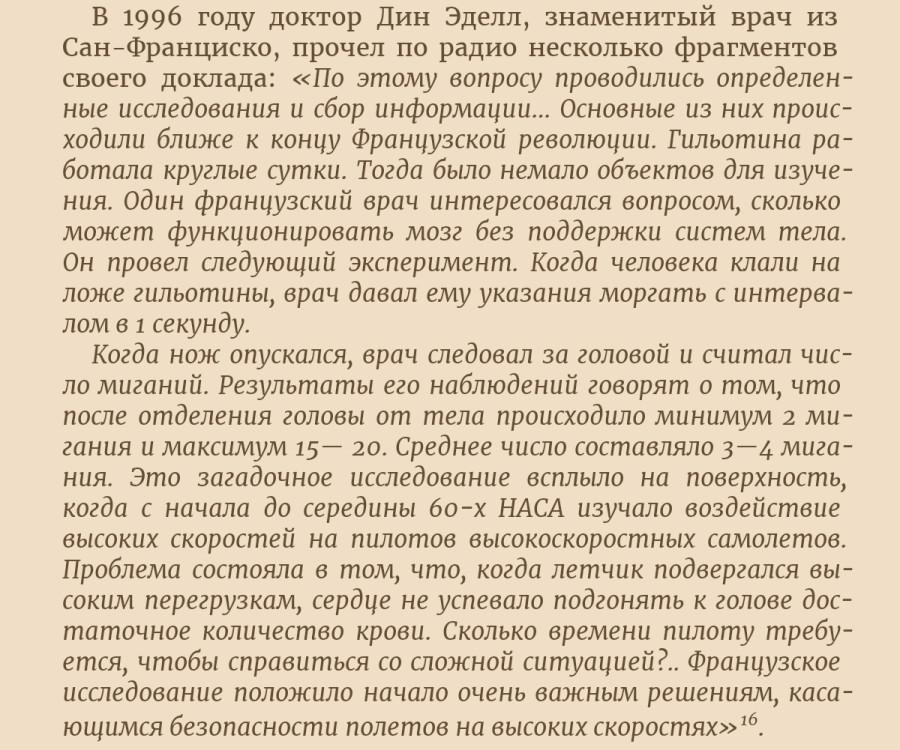 Screenshot_20200130-185038_ReadEra