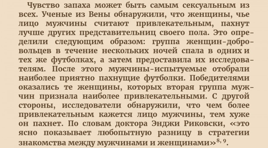 Screenshot_20200130-194429_ReadEra
