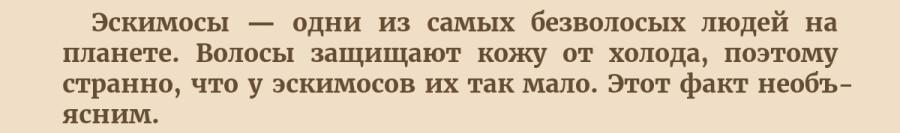 Screenshot_20200130-222750_ReadEra