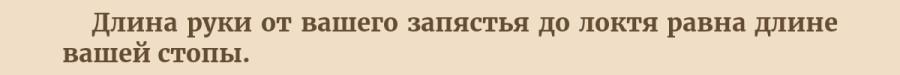 Screenshot_20200130-225357_ReadEra