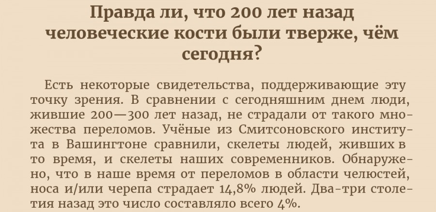 Screenshot_20200130-230027_ReadEra