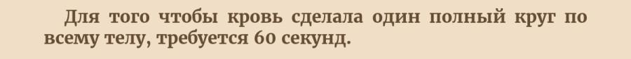Screenshot_20200130-231638_ReadEra