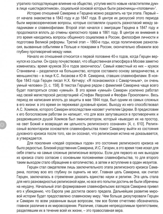 Screenshot_20200131-170941_ReadEra