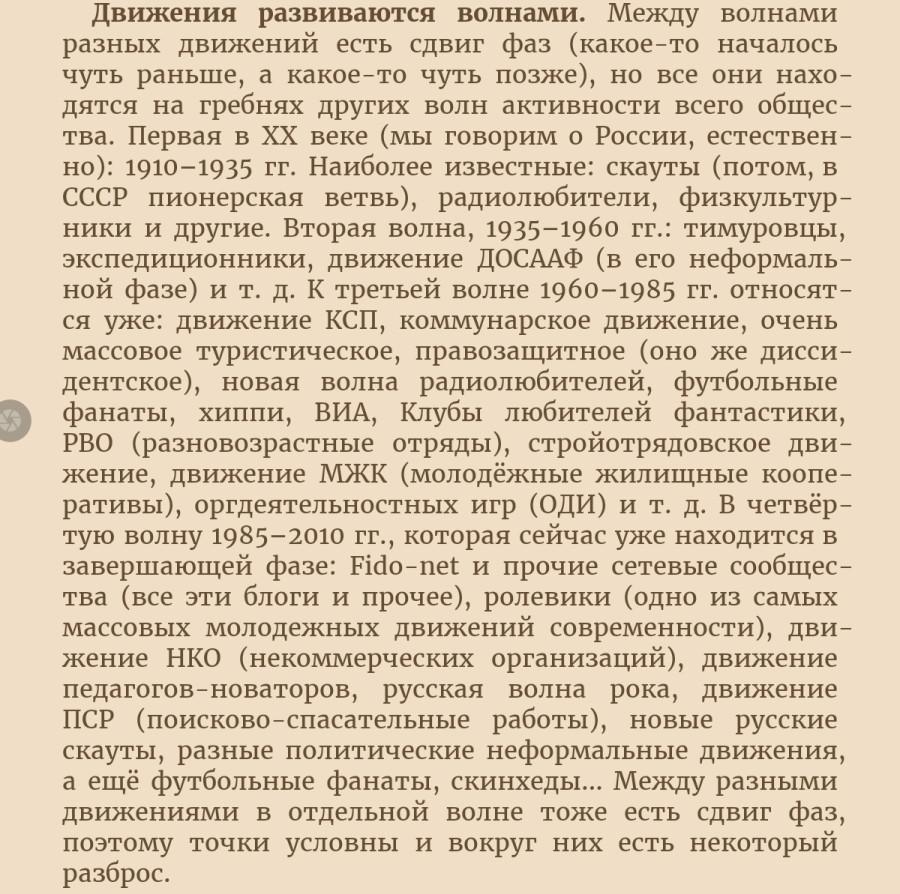 Screenshot_20200205-174309_ReadEra