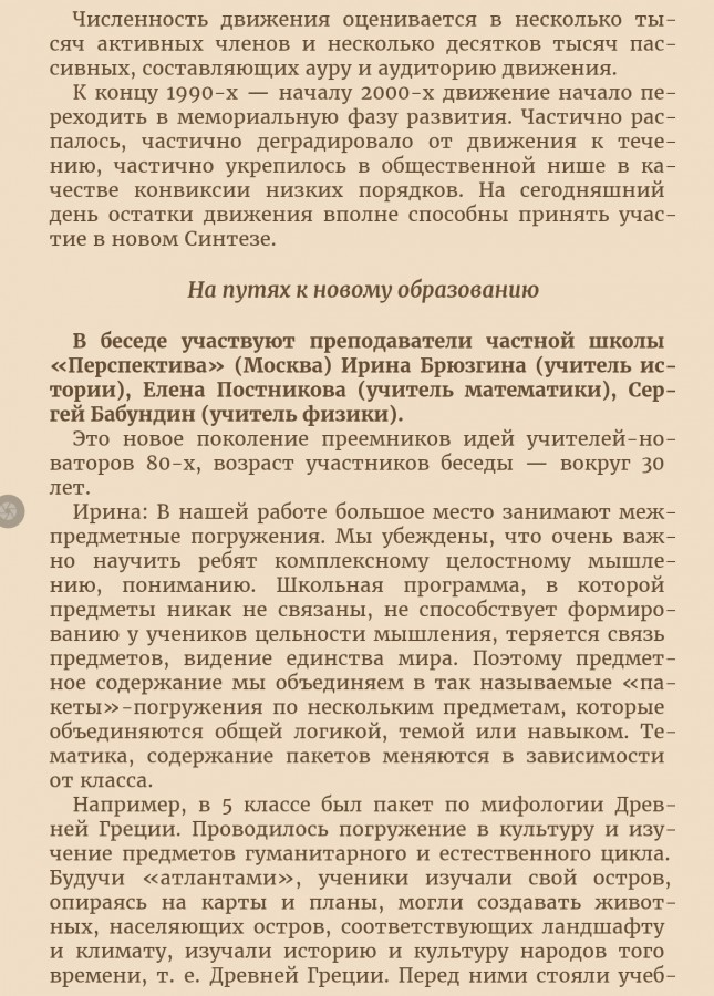 Screenshot_20200205-221410_ReadEra