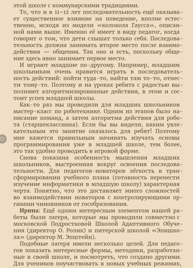 Screenshot_20200205-221619_ReadEra