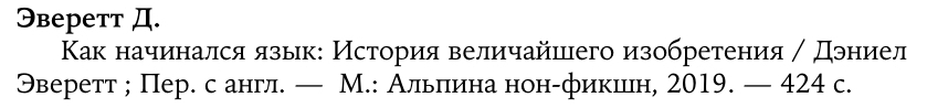Screenshot_20200206-145615_ReadEra