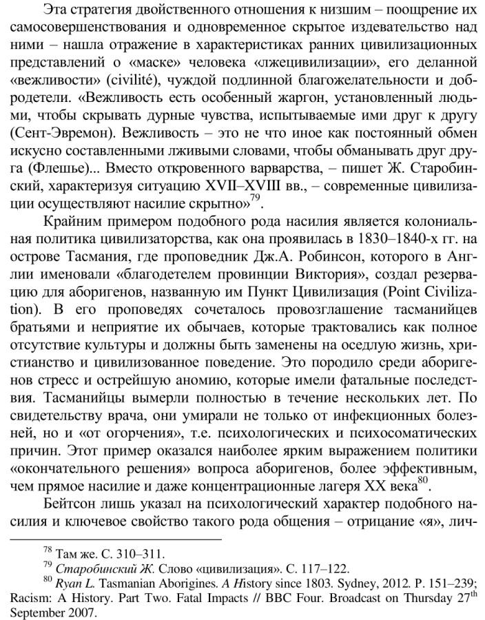 Screenshot_20200212-104526_ReadEra