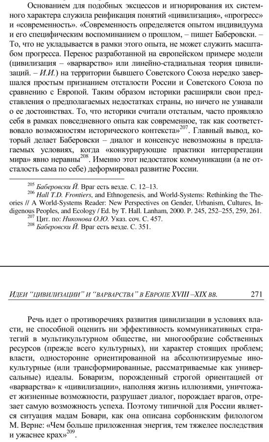 Screenshot_20200212-141716_ReadEra