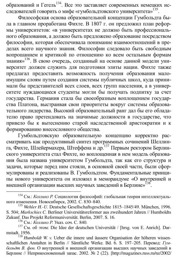 Screenshot_20200212-192917_ReadEra
