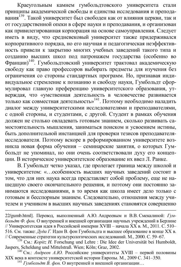 Screenshot_20200212-193008_ReadEra