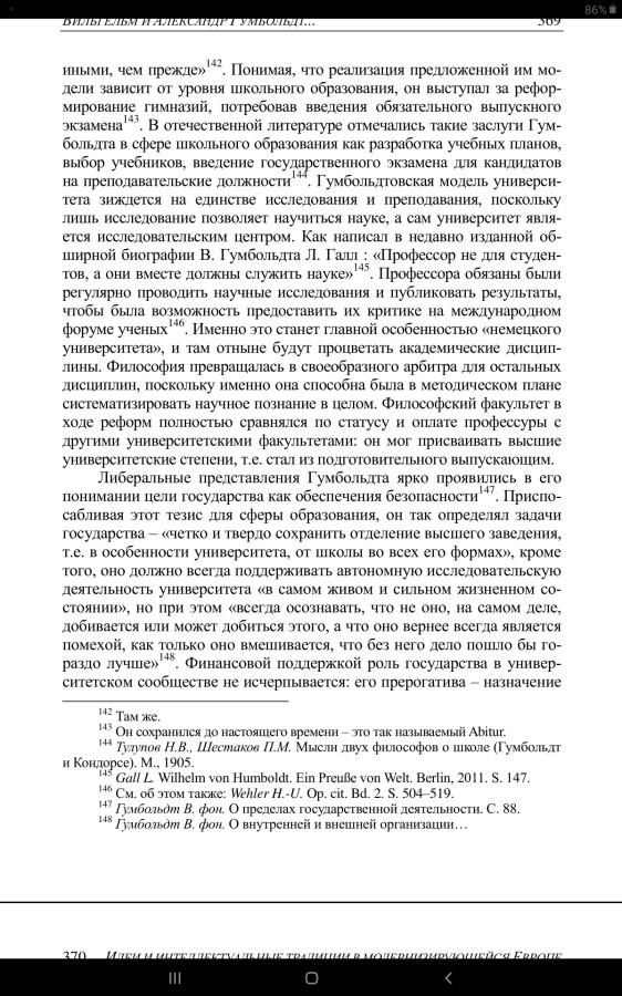 Screenshot_20200212-193058_ReadEra