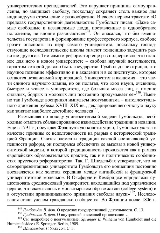 Screenshot_20200212-193218_ReadEra