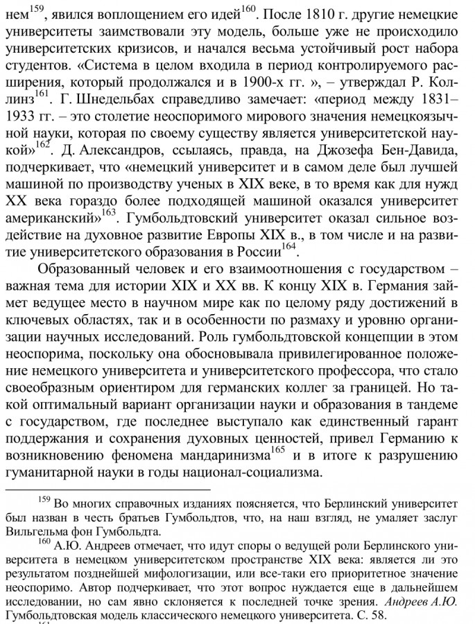 Screenshot_20200212-193409_ReadEra