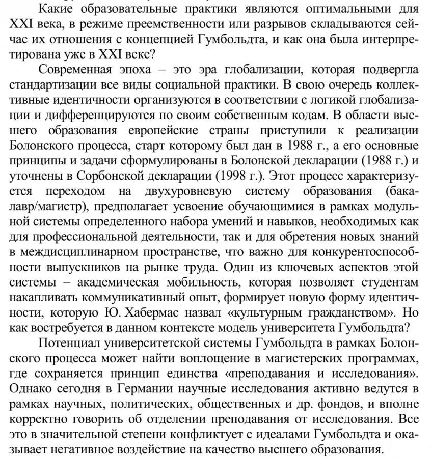 Screenshot_20200212-193555_ReadEra