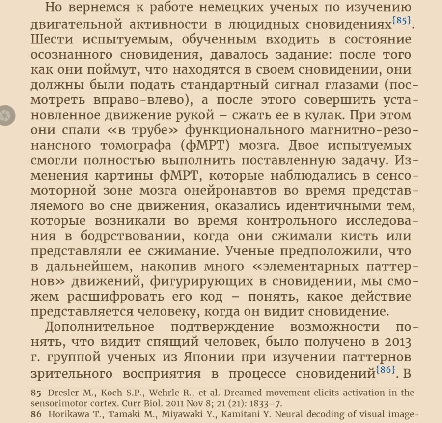 Screenshot_20200214-232132_ReadEra