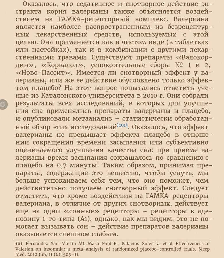 Screenshot_20200215-091246_ReadEra