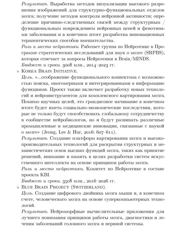 tempFileForShare_20200429-203409