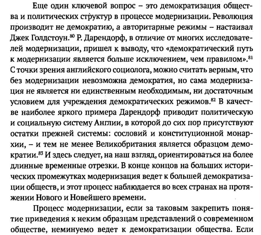tempFileForShare_20200430-140019