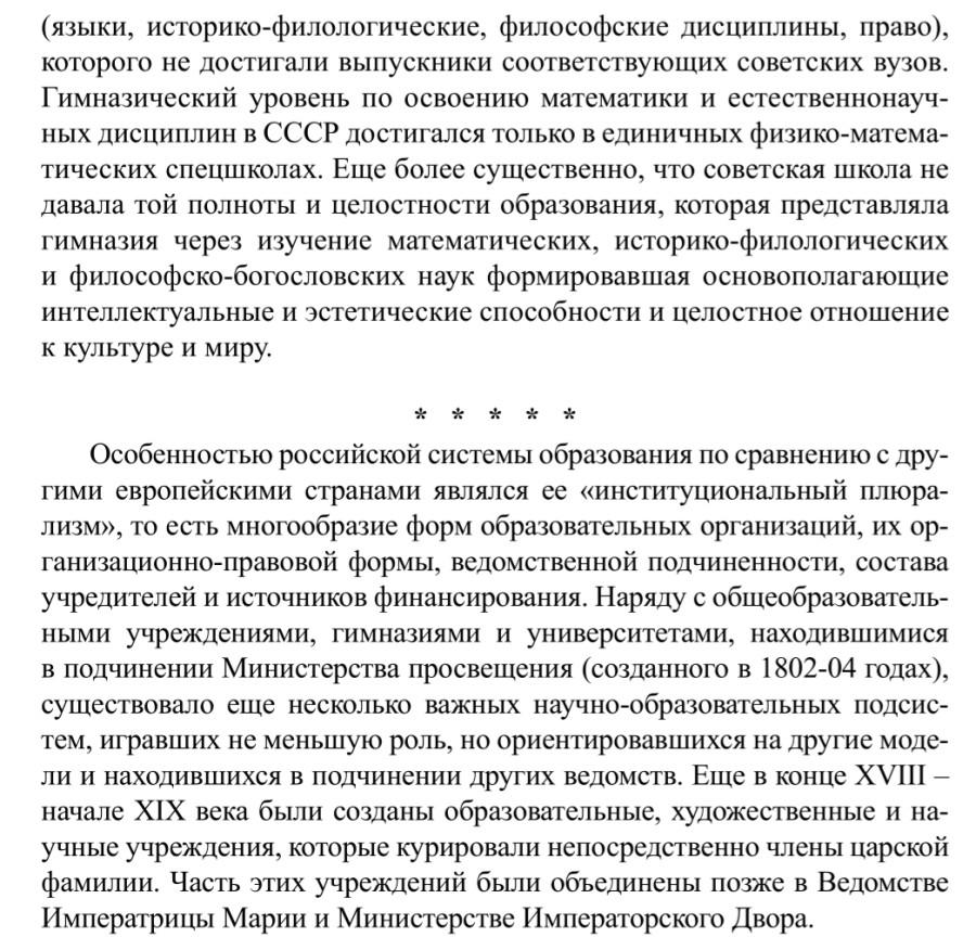 tempFileForShare_20200518-100105