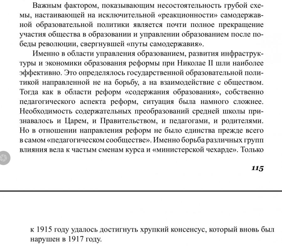 tempFileForShare_20200518-125015