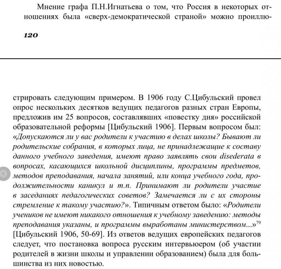 tempFileForShare_20200518-125502