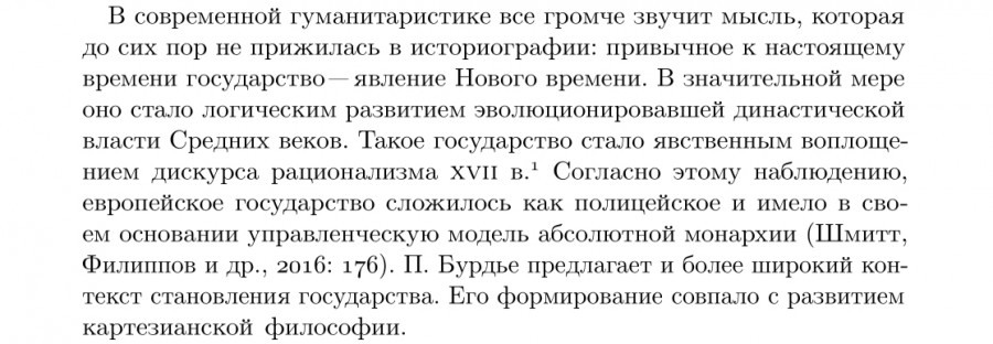tempFileForShare_20200613-194548