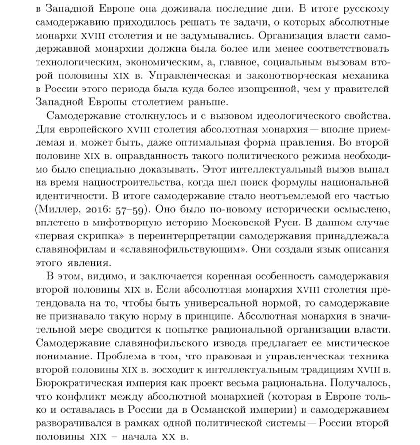 tempFileForShare_20200613-201027