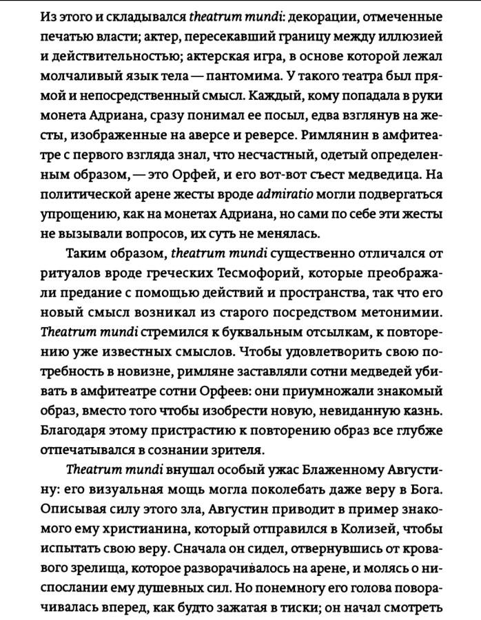 tempFileForShare_20200701-184954