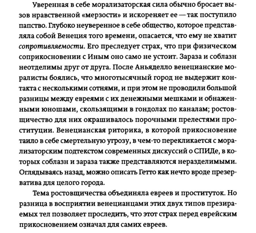 tempFileForShare_20200701-225158