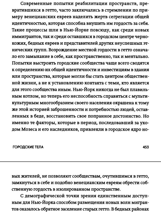 tempFileForShare_20200702-111325