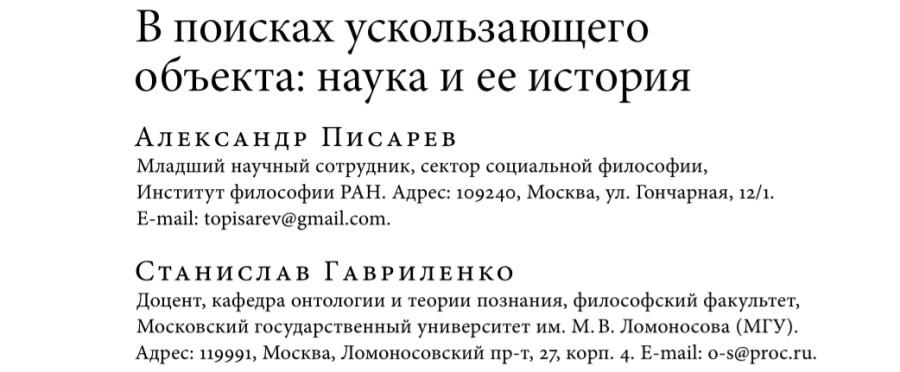 tempFileForShare_20200703-221556