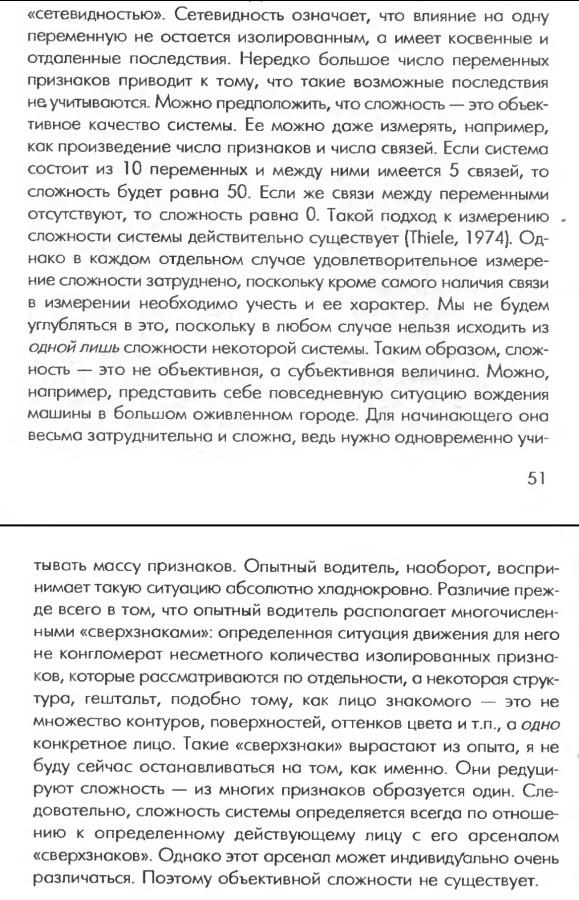 tempFileForShare_20200713-072951