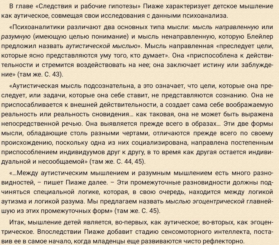 tempFileForShare_20200901-220345