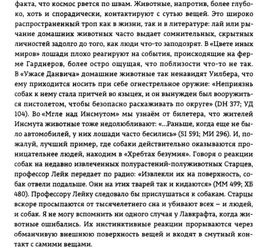 tempFileForShare_20201008-191752