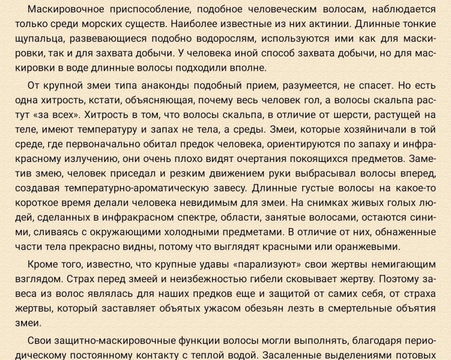 tempFileForShare_20201015-140739