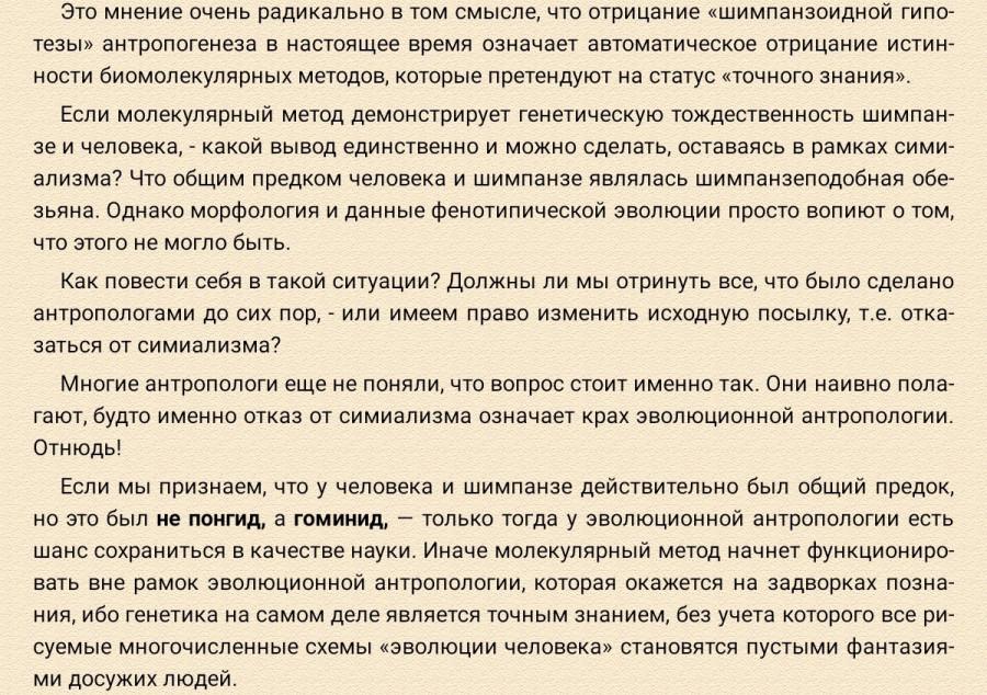 tempFileForShare_20201015-143712