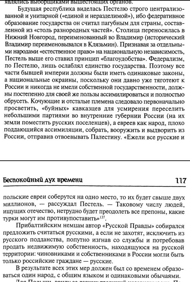 tempFileForShare_20201016-232947