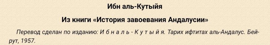 tempFileForShare_20201027-192527