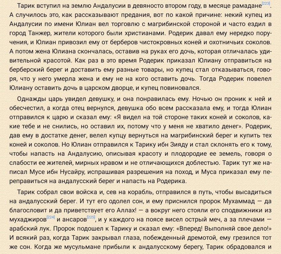 tempFileForShare_20201027-192602