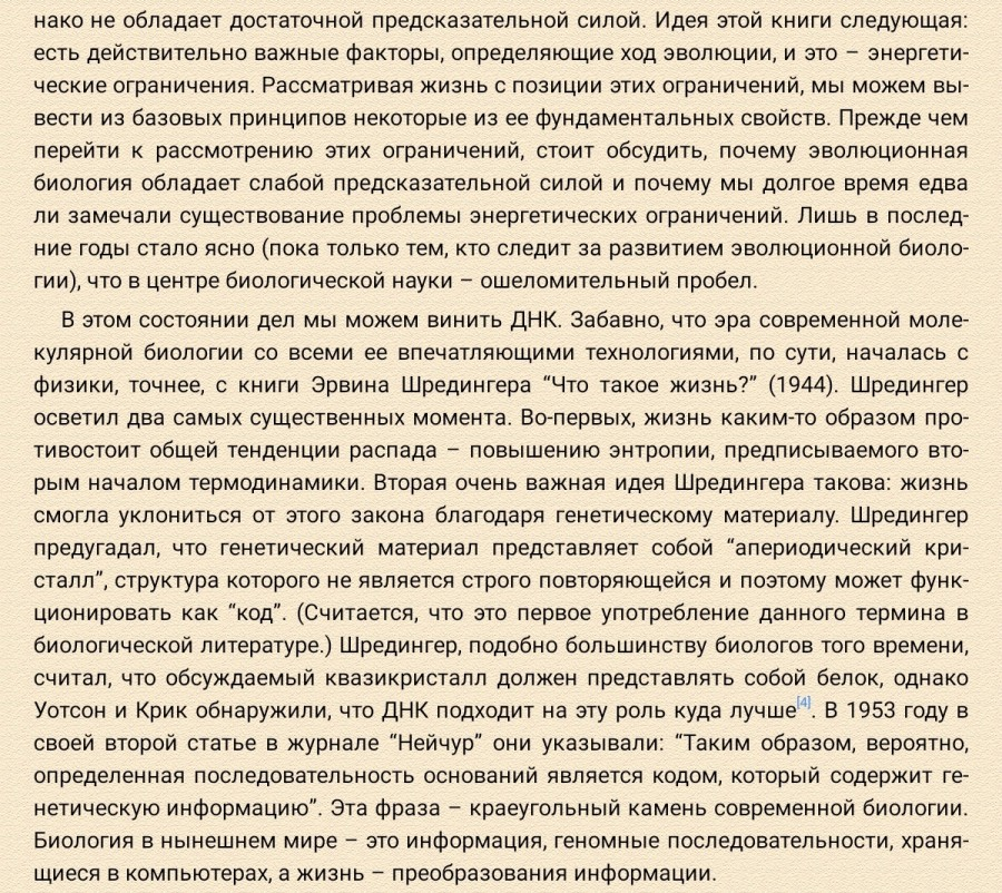 tempFileForShare_20201028-182854